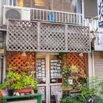 川島しょう店 - 外観