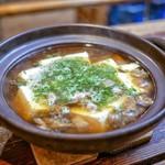 111505410 - ☆特選和牛すじ肉煮込みと豆腐の土鍋仕立て 1000円