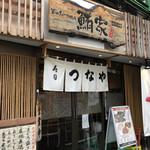 111507633 - 外観。恵比寿駅西口から徒歩3分ほど。