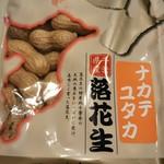 豆処はせべ - 19/7 ナカテ種からつき:756円