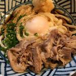 へんろみち - 温玉肉ぶっかけ 830円