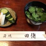 田傳 - 料理写真:
