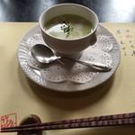 竹田屋  - 料理写真:前菜の冷製スープ