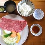 111524847 - 田子牛サーロイン定食