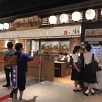 和 ダイニング 清乃 - 店の外観