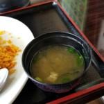 台湾料理 豊源 - 味噌汁 いろんな野菜が入ってる