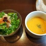 ビストロROVEN - サラダとスープ