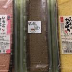 長崎心泉堂 - 料理写真:カステラ徳用