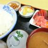 魚光 - 料理写真: