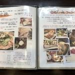 活麺富蔵 - メニュー