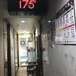 111534322 - お店の前に券売機があります。