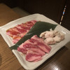 焼肉屋 壱気 - 料理写真: