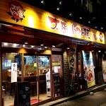 太陽のトマト麺 - 本郷通り沿い、駿河台交差点近く