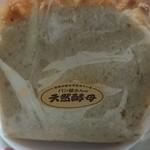 サンマロン - ホシノ天然酵母もち麦¥350+税