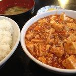 11154278 - 麻婆豆腐定食