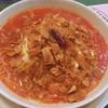 はらっぱ - 料理写真:赤唐トマトソースフライガーリック乗せ