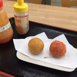 道の駅 甲斐大和 - 料理写真:『ウラジロー君のおやつ』二個150円
