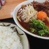 中華そば やまきょう - 料理写真:中華そば肉玉子入り大&ライス大 20190711
