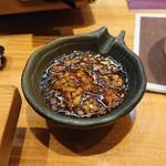炙りと山葵 - 西洋山葵に特製たれON