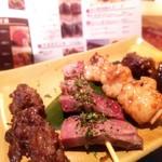 京の焼肉処 弘  - どれも美味しそうな焼き串