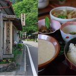 紅竹食堂 - とろろ定食