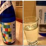 羽田市場 ギンザセブン - 「天吹 純米大吟醸 夏色」
