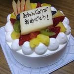 みんなのケーキ屋さん チョコット - 『フルーツもりもり』4号(12cm)サイズ