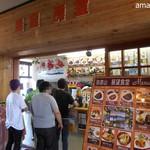 弥彦山ロープウェイ展望食堂 - 昼時は行列にも・・・