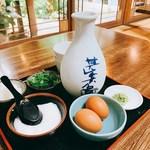 Teuchisarasobajimbee - 薬味・つゆ