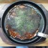 たっちゃん - 料理写真:ぶた玉500円 ソース塗った後