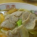 マルマ食堂 - 具材の豚肉