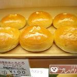 小さなパン屋 プレッツェル -
