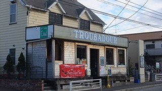 Troubadour - アメリカンな外観