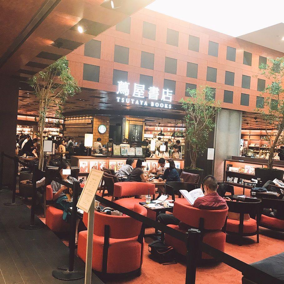 スターバックスコーヒー 梅田蔦屋書店