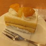 ケーキの西銀 - 長崎でケーキと言えばコレだそうで
