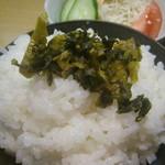 けん房 - 高菜