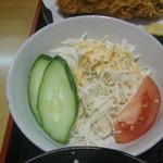 けん房 - サラダ