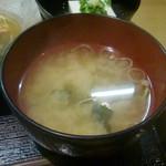 けん房 - 味噌汁