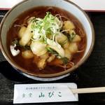 食堂 山びこ - 料理写真:ゆり根かきあげそば(温)