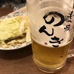 Motsuyakinonki -
