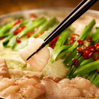 テールスープもつ鍋(塩・醤油・おろし生姜)
