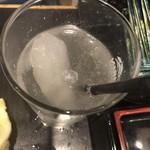 111588773 - 凍結レモンサワーセット3