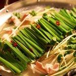博多屋 大吉 - 当店自慢のもつ鍋を是非ご賞味ください!