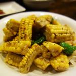 中華菜 高福 - 孜然炒玉米(熊本産トウモロコシのクミン炒め)。
