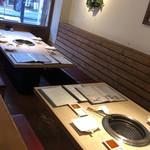 ワイン&焼肉レストラン 承陽庭 -