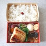 お弁当 ぎん香 - 銀だら西京と鯖のお弁当