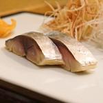 九段下 寿司政 - 〆鯖