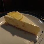でんえん - レアチーズケーキ