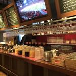 イタリアンレストラン&バル GOHAN - ドリンクバー