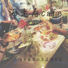 海老寿cafe - 料理写真: